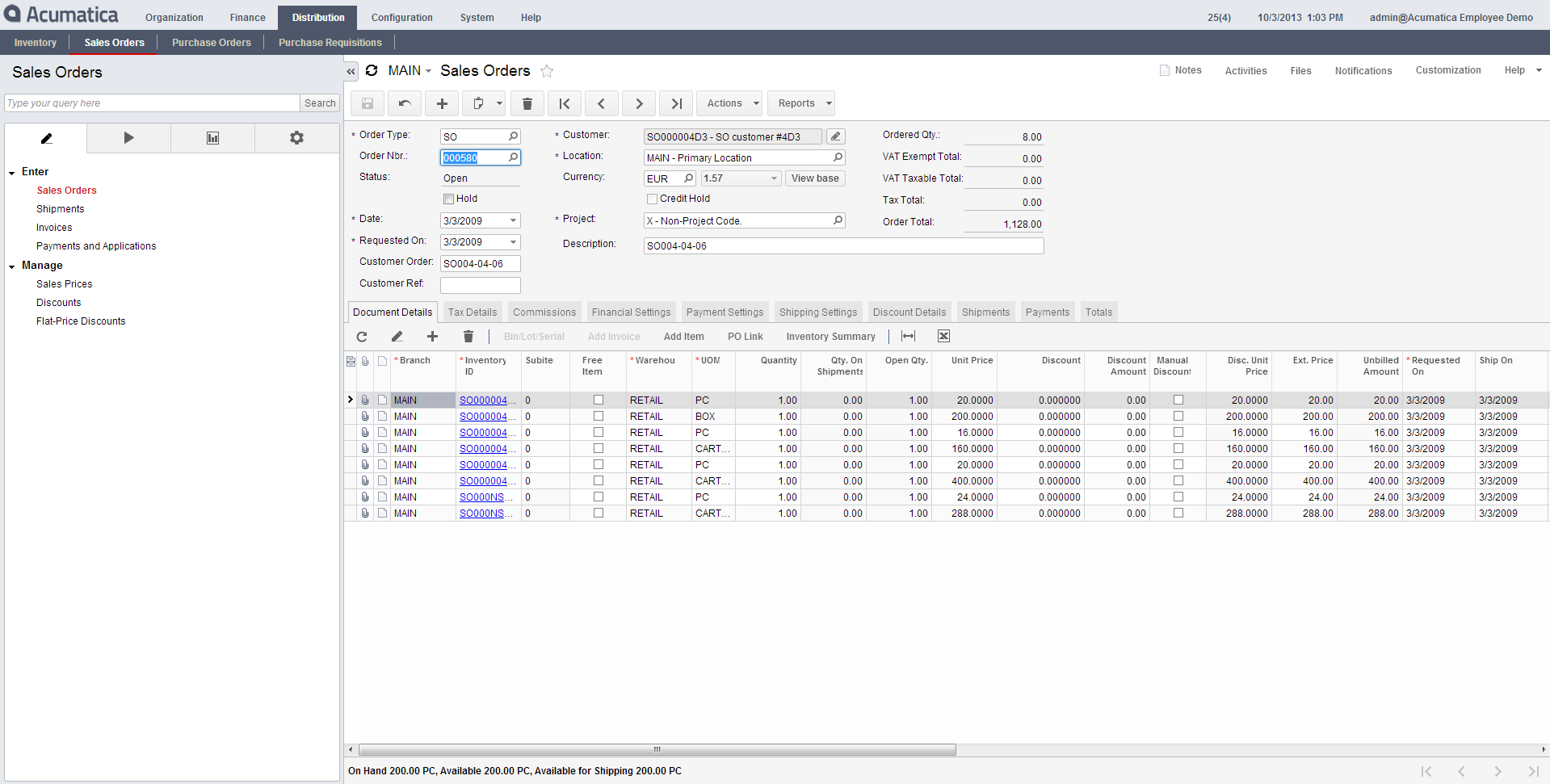 a clear screenshot of the acumtica order management software system